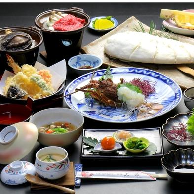 【贅沢プラン】アワビも食べたい方はこれ!伊勢海老・佐賀牛・鯛の塩釜つき