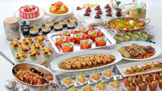 【花と光の感動リゾート】レモンステーキ&鮮魚のグリル!季節の味覚ディナービュッフェ(2食付)