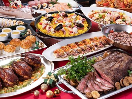 【クリスマスディナー】ローストビーフや七面鳥など豪華ディナーバイキング(2食付)