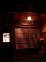 鱒の家の玄関