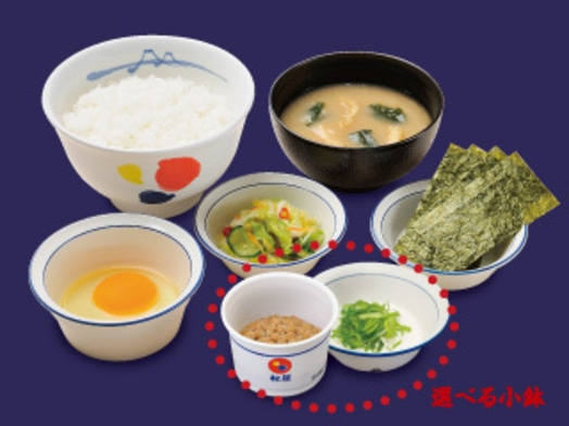 【朝食券付き】定食プラン=ホテル近くの牛丼「松屋」で使えます 【マンションタイプ】