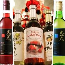 【春休み★直前割】\\料金お得+選べるワインボトル付//春休みの平日&日曜ならこのプラン♪