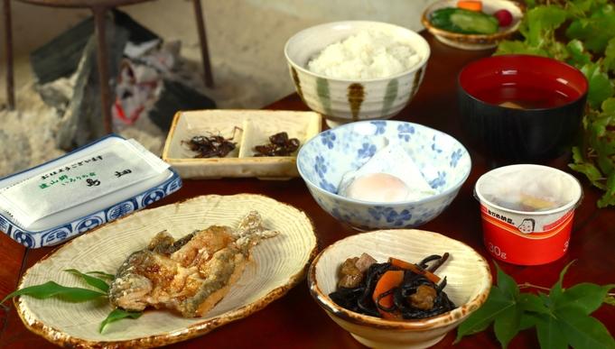 【朝食付】遠山郷の自然を満喫♪さわやかな信州の朝をむえる〜朝食のみプラン