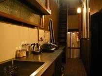 共用キッチン