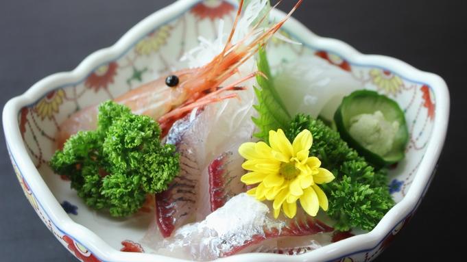 【スタンダード】京丹後・海の幸おまかせ会席プラン〔1泊2食付〕