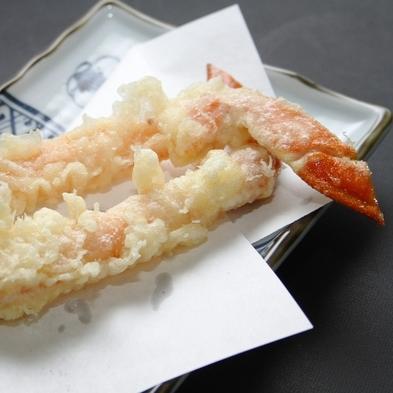 【冬の味覚♪】松葉ガニ☆スタンダードフルコース【1泊2食付】