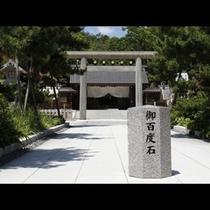 籠神社(このじんじゃ)