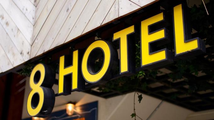 【チェックアウト12時】お昼までのんびりホテルステイプラン【朝食付】