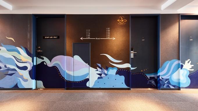 【楽天トラベルセール】湘南にゆかりのあるアーティストが手掛けた個性溢れるアート空間【朝食付】