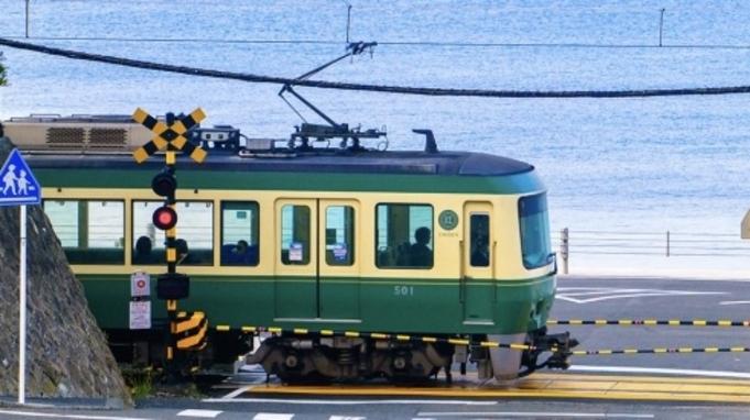 【江ノ電1日乗車券+ワンドリンク】のりおりくんで巡る湘南・鎌倉旅【朝食付】