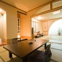 ゆきわりそう館客室 和室20畳