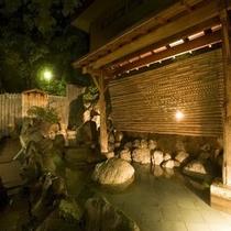 【楽天】庭園露天風呂(夜)