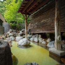 【楽天】庭園露天風呂