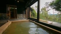 【小さな男女別浴場】自然の息吹を感じながら。
