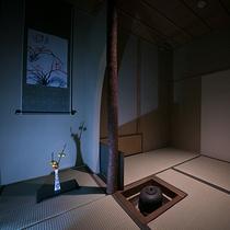 【山水の棟】茶室