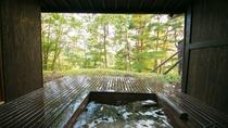 【露天風呂付き離れ・和洋室】客室露天風呂