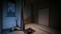 【特別室】茶室