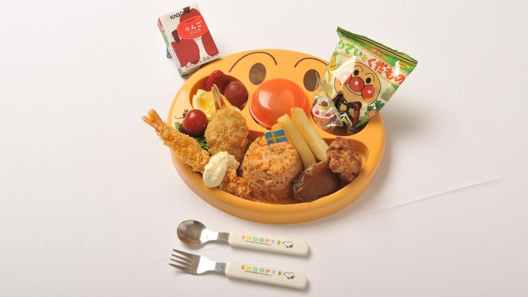 *【お子様ランチ】小さいお子様向けのお食事もご用意しています。