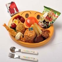 【お子様ランチ】小さいお子様向けのお食事もご用意しています。