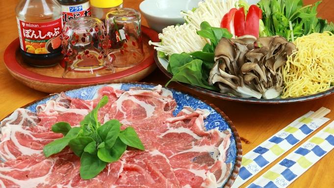 ≪ライダー応援≫北海道の大自然を駆け抜けよう!夕食チョイス+ビール&おつまみ特典付き[1泊2食]