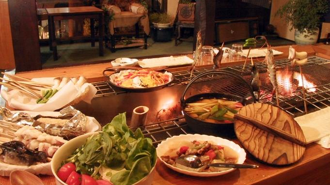 【炉端焼き】炭火焼きで頂く夕食グレードアッププラン[1泊2食付]【つながる灯り】スキー・スノボ応援!