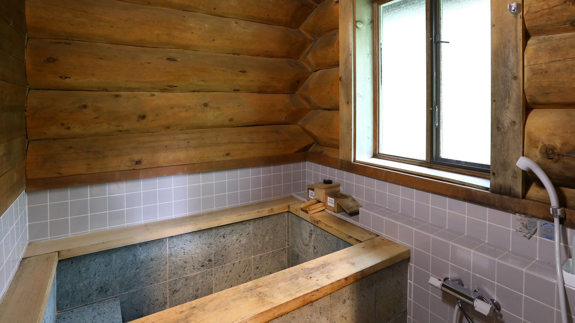 【F棟】お風呂
