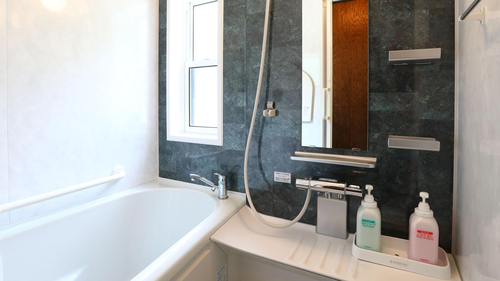 【E棟】浴室