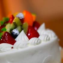 ■アニバーサーリーケーキ