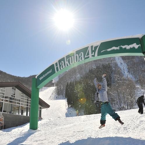 ■HAKUBA47スキー場