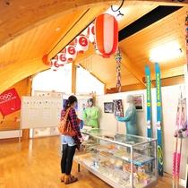 ■オリンピック記念館(長野オリンピックでノルウェーのゲストハウスだった建物をリニューアル)