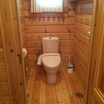 【K棟】トイレ