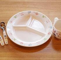 ■お子様用の食器をご用意しております