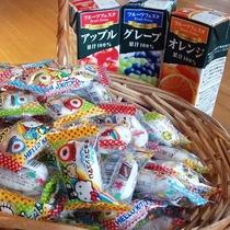【ファミリープラン】お子様が喜ぶお菓子やジュースのプレゼント♪