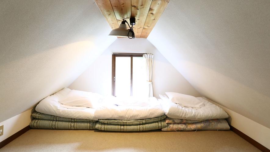 【A棟】寝室(ロフト)