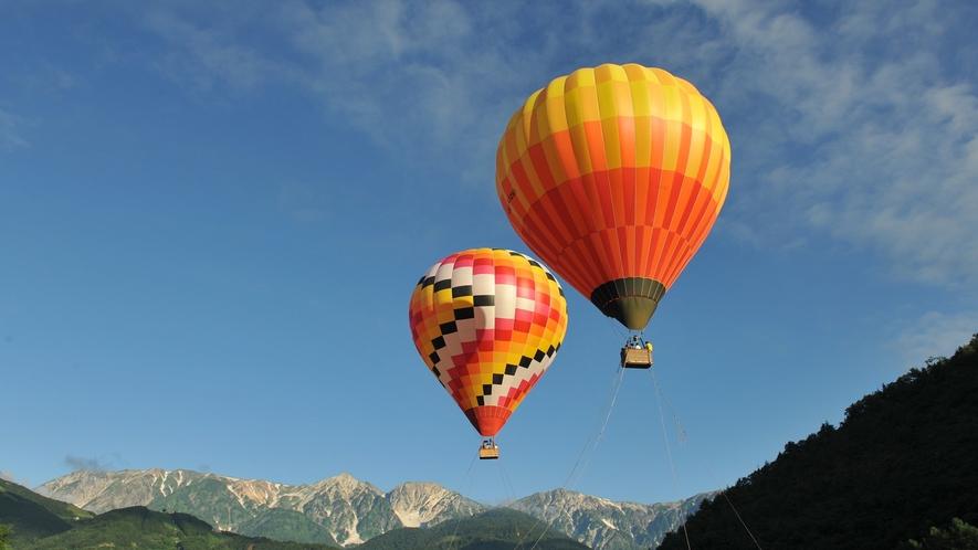 ■熱気球係留体験 熱気球に乗って、地上30mからの景色を体験