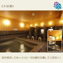 《大浴場》