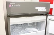 《製氷機》