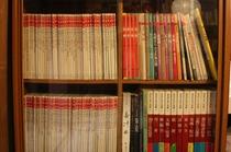 図書 Books
