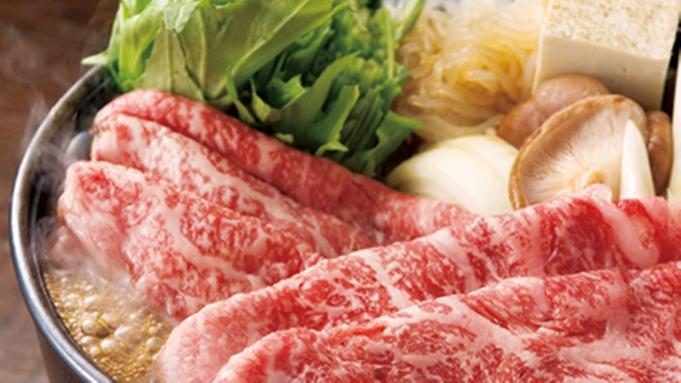 【但馬牛すき焼】リーズナブルに美味しいものを☆一泊二食付温泉現金特価プラン