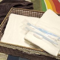 *【部屋アメニティ】各種タオルや歯ブラシセット等をご用意しております。