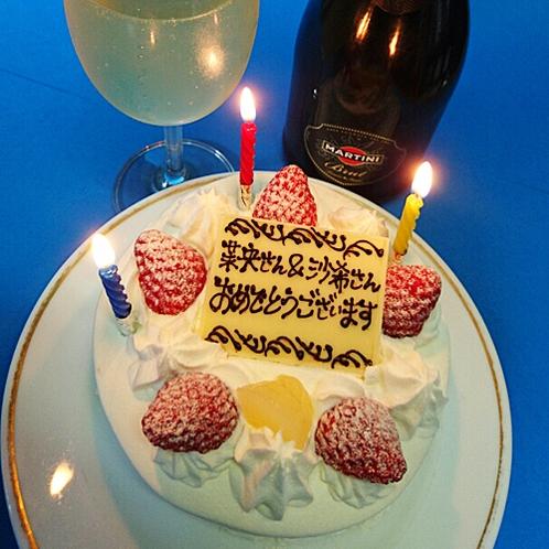 *【ケーキ/シャンパン】記念日プランをご利用の方に♪プレートへのお名前入れも承ります!