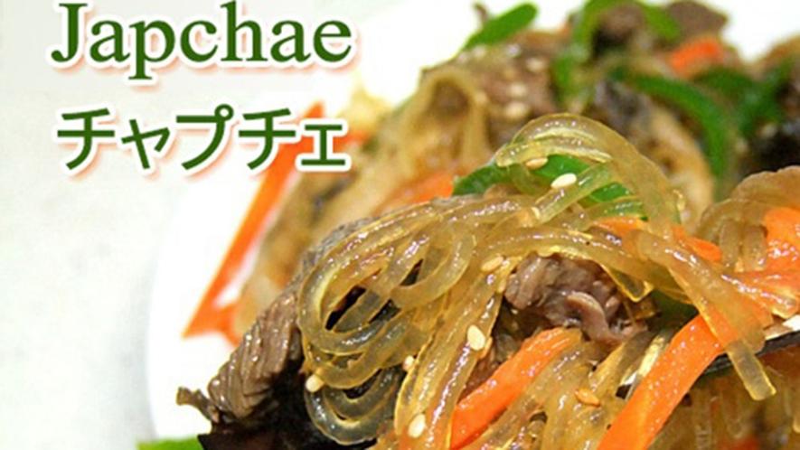 ・事前のご予約で格安で韓国家庭料理をご提供いたします♪