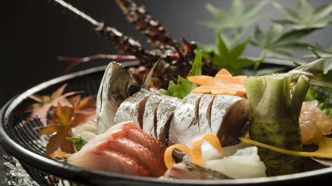 """◆秋の味覚◆ついに解禁『伊勢海老』と秋の味覚『松茸』 """"食材と技・ここに極まる""""【美食堪能コース♪】"""
