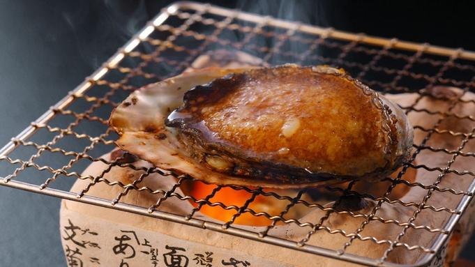 【迷ったら一番人気のコレ】大満足!鮑の踊り焼&ほくほくの金目鯛煮つけ◆下田の幸たっぷり黒船の美味会席