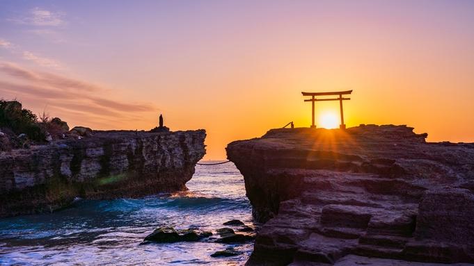 ◆お正月特別◆GoTo 2022!お刺身やローストビーフ食べ放題♪ 新年は贅沢に黒船ホテルバイキング