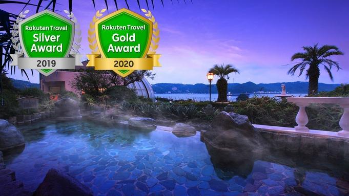 カード決済限定◆ペットと泊まるお正月◆GoTo 2022!お刺身やローストビーフ食べ放題バイキング