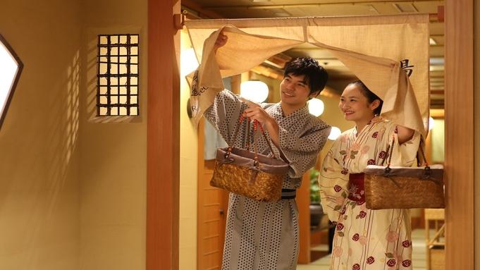 【連泊限定】ゆったり泊まって1泊1人2000円お得!!5つの無料貸切風呂利用OK♪■飲み放題付■