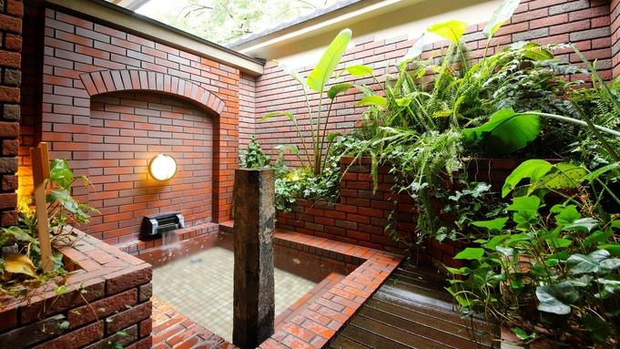 【素泊まり】時間を気にせず京都を満喫♪5つの無料貸切風呂を満喫! 駅前徒歩1分の温泉宿♪