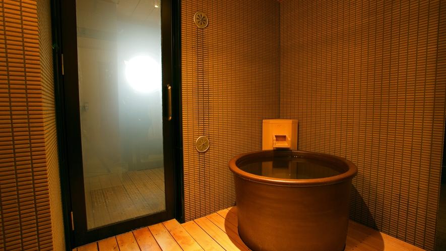 貸切風呂:霧の湯(サウナ風呂)