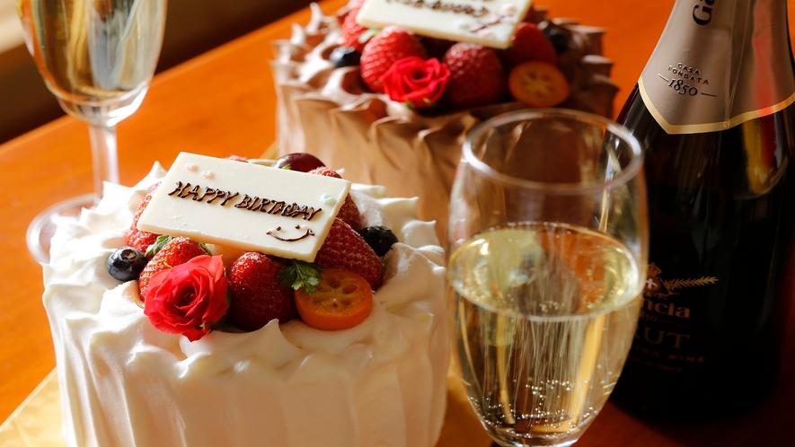 【有料オプション】特別な日にケーキのプレゼントはいかがですか?(3日前迄のご注文が必要です)